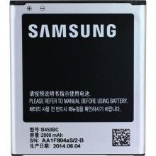 Bateria Original Galaxy Core 4G G386F - B450BE-