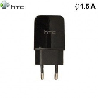 Cargador Red Original HTC TC P900-EU ( Sola adaptador) 1,5 Amp (Bulk)